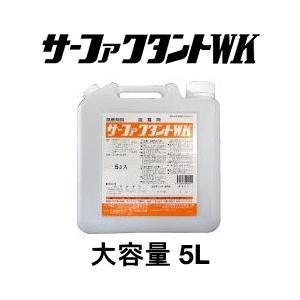 展着剤 サーファクタントWK 5L (除草剤専用) otentosun