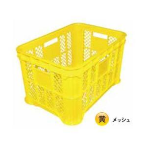 【送料無料】 採集コンテナ 12個入 [黄色] [メッシュ]|otentosun