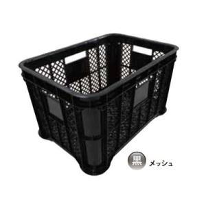 【送料無料】 採集コンテナ 12個入 [黒] [メッシュ]|otentosun
