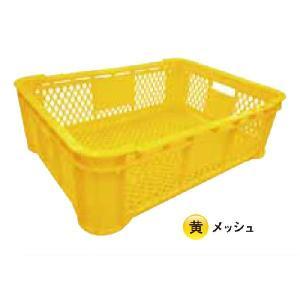 【送料無料】 野菜コンテナ 黄色 底メッシュ 10個入|otentosun