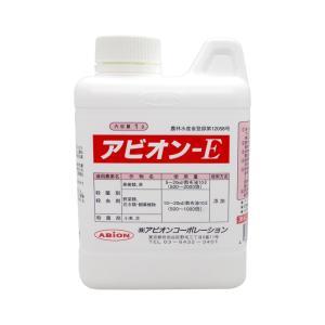 パラフィン展着剤 アビオンE 1L otentosun