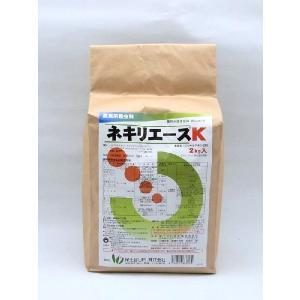 ネキリエースK 2kgの商品画像