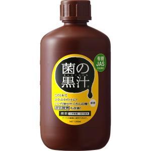 菌の黒汁 1L otentosun