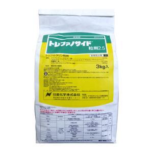 トレファノサイド 3kg