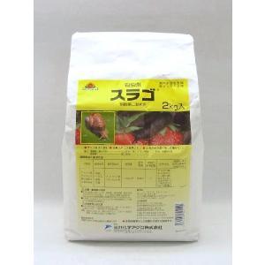 スラゴ粒剤 2kg otentosun