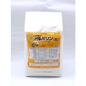 アルバリン粒剤 3kg otentosun