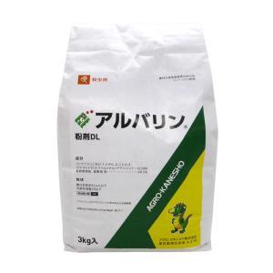アルバリン粉剤DL 3kg|otentosun