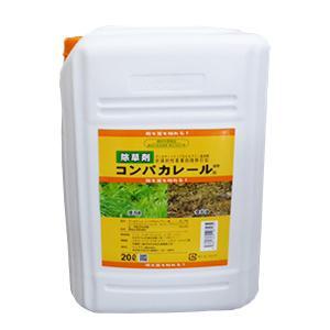 除草剤 コンパカレール液剤 20L|otentosun