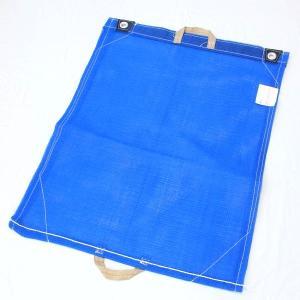 厚手タイプ メッシュコンバイン袋 (もみがら袋 籾殻袋) 両取っ手タイプ ファスナー付