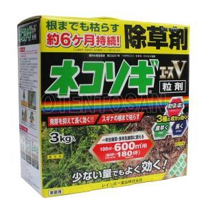 ネコソギエースV粒剤 3kg|otentosun