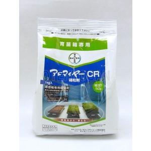 アドマイヤーCR箱粒剤 1kg|otentosun