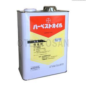 ハーベストオイル (マシン油乳剤) 4L otentosun
