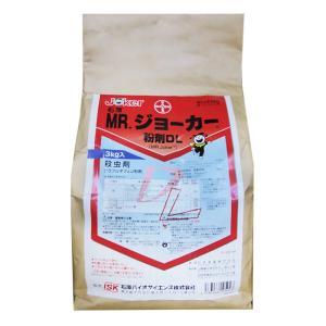 Mr.ジョーカー粉剤DL 3kg|otentosun