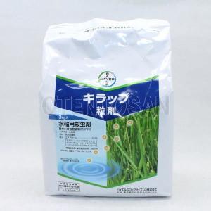 キラップ粒剤 3kg|otentosun