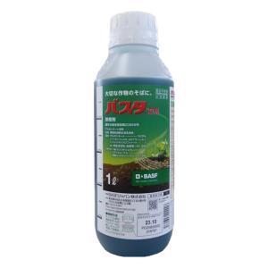 除草剤 バスタ (バスタ液剤) 1L|otentosun
