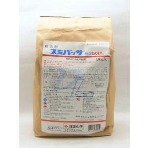 スミバッサ粉剤50DL 3kg|otentosun