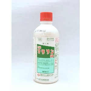マラソン乳剤 500ml