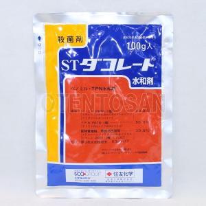 ダコレート水和剤 100g|otentosun