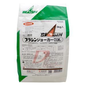ブラシンジョーカー粉剤DL 3kg|otentosun