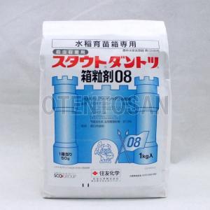 スタウトダントツ箱粒剤08 1kg otentosun