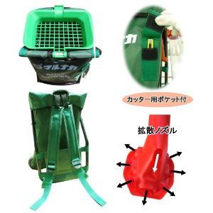 マルナカ 肥料散布機 RH22 (袋容量20L)|otentosun|02