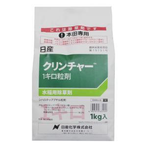 クリンチャー粒剤 1kg|otentosun