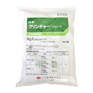 クリンチャージャンボ 1kg|otentosun