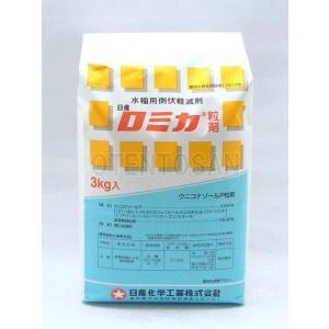 水稲倒伏軽減剤 ロミカ粒剤 3kg|otentosun