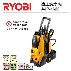 【送料無料】 RYOBI(リョービ) 高圧洗浄機 AJP-1620 静音モード搭載|otentosun