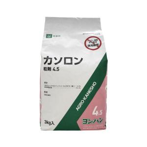 カソロン粒剤4.5 3kg