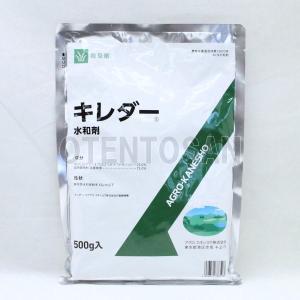 キレダー水和剤 500g|otentosun