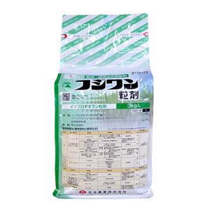 フジワン粒剤 3kg otentosun