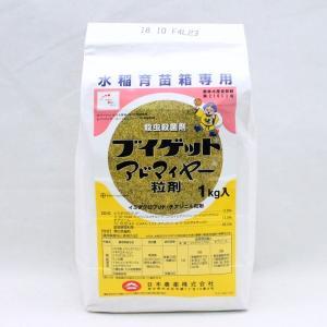 ブイゲットアドマイヤー粒剤 1kg|otentosun