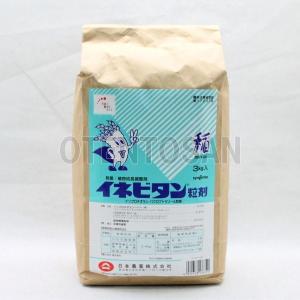 イネビタン粒剤 3kg|otentosun