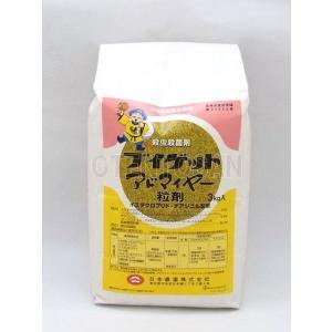 ブイゲットアドマイヤー粒剤 3kg otentosun