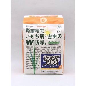 Dr.オリゼプリンス粒剤6  1kg|otentosun
