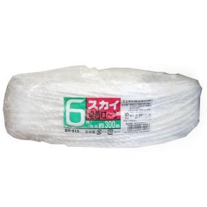 スカイ溶着ロープ 6mm × 300m|otentosun