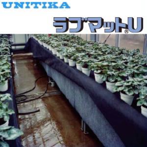 ユニチカ ラブマットU LN250/GRO 幅100cm×長さ50m|otentosun