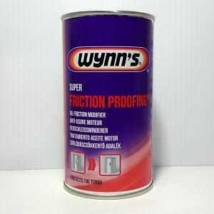 エンジンオイル添加剤 wynn's ウインズ フォーミュラ85