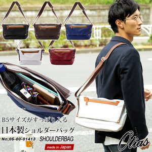 ショルダーバッグ ミニショルダーバッグ B5収納 iPad収納 P.V.C 日本製 斜め掛け メッセンジャー メンズ レディース プレゼント Otias オティアス|otias