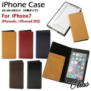iPhone7ケース アイフォン7ケース 手帳型 スマホケース 携帯ケース メンズ 男性 本革 レザー プレゼント ギフト  Otias オティアス|otias