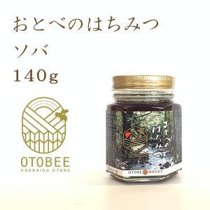 国産 非加熱 蕎麦 生はちみつ おとべのはちみつ140g|otobesousei