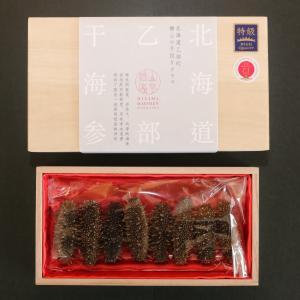特級品 北海道産 乾燥なまこ 檜山海参(ヒヤマハイシェン)100g|otobesousei