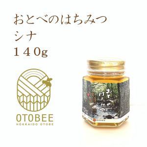 国産 非加熱 生はちみつ シナ 菩提樹 おとべのはちみつ 140g|otobesousei