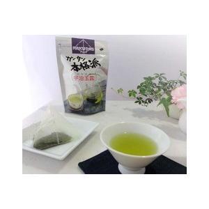 カンタンティーバッグ玉露・煎茶 セット、京都府南部宇治山城エリアの高級茶葉を使用 さっぱり煎茶(5g×15)×5袋、まったり玉露(5g×15)×5袋入り|otodoke-shopping