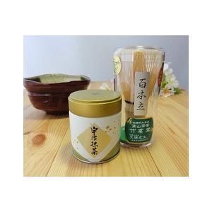 抹茶「お初(恋)濃茶」 セット 良質な宇治山城エリア産宇治抹茶(40g)と、茶筅は奈良高山の『本格百本立』セット|otodoke-shopping