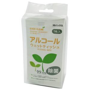 EVER CLEAN人気の個包装のアルコール入り除菌ウェットティッシュ(30枚入×10パックセット)|otodoke-shopping