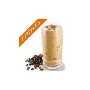 ノンカフェイン珈琲牛乳の素 500ccボトル2本組セット|otodoke-shopping