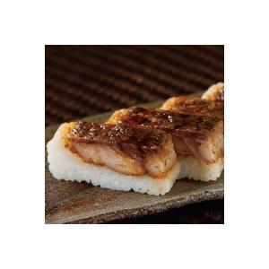 【鯉どころ常陸の国】鯉寿司1食分(1箱)贈答品やお土産として。鯉の照り焼きを、茨城県産コシヒカリを使用したシャリで押し寿司に。|otodoke-shopping