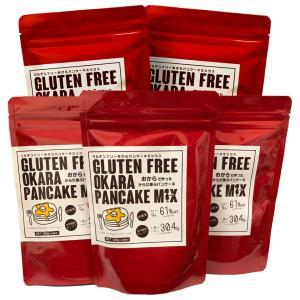グルテンフリー おから パンケーキミックス 120gパック 5袋/セット 小麦粉不使用 国産|otodoke-shopping